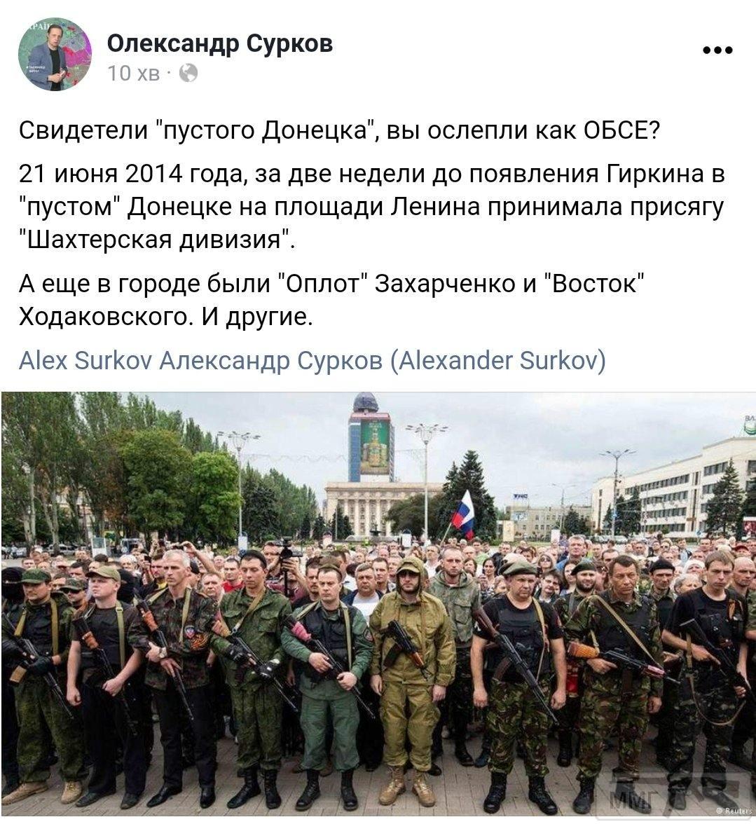 107689 - Командование ДНР представило украинский ударный беспилотник Supervisor SM 2, сбитый над Макеевкой