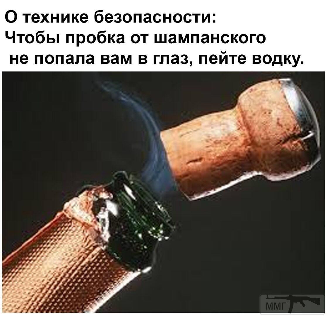 107690 - Пить или не пить? - пятничная алкогольная тема )))