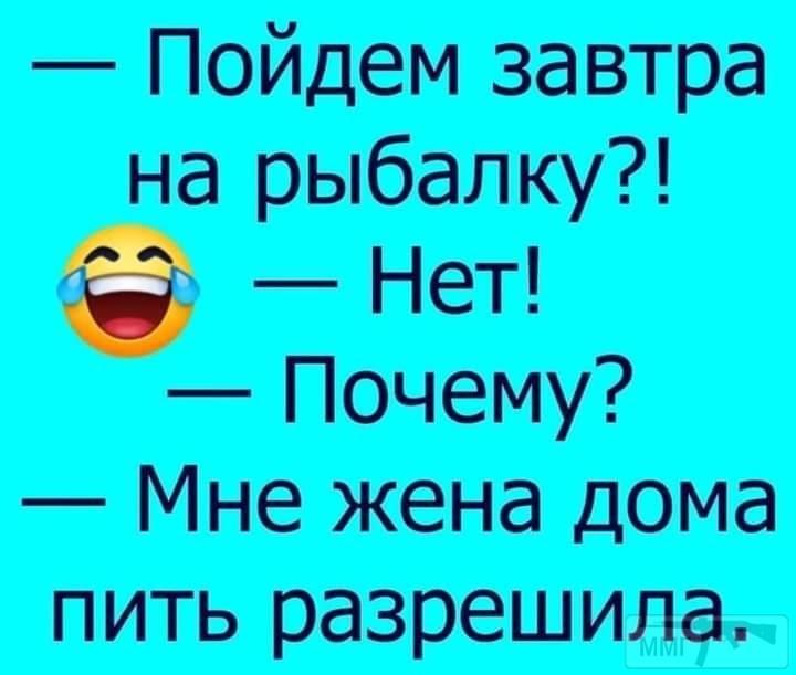 107691 - Пить или не пить? - пятничная алкогольная тема )))