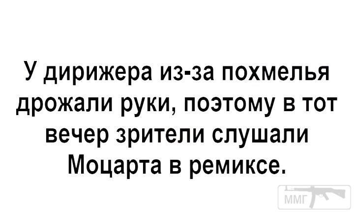 107697 - Пить или не пить? - пятничная алкогольная тема )))