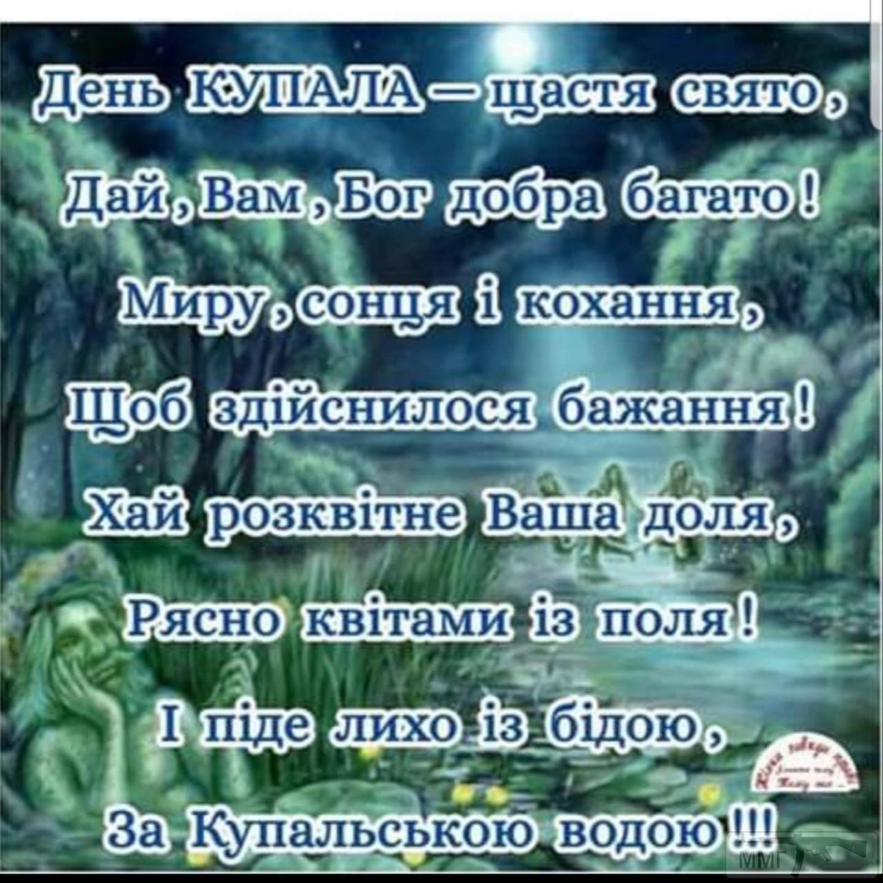 """107759 - Цикл """"с датой"""""""