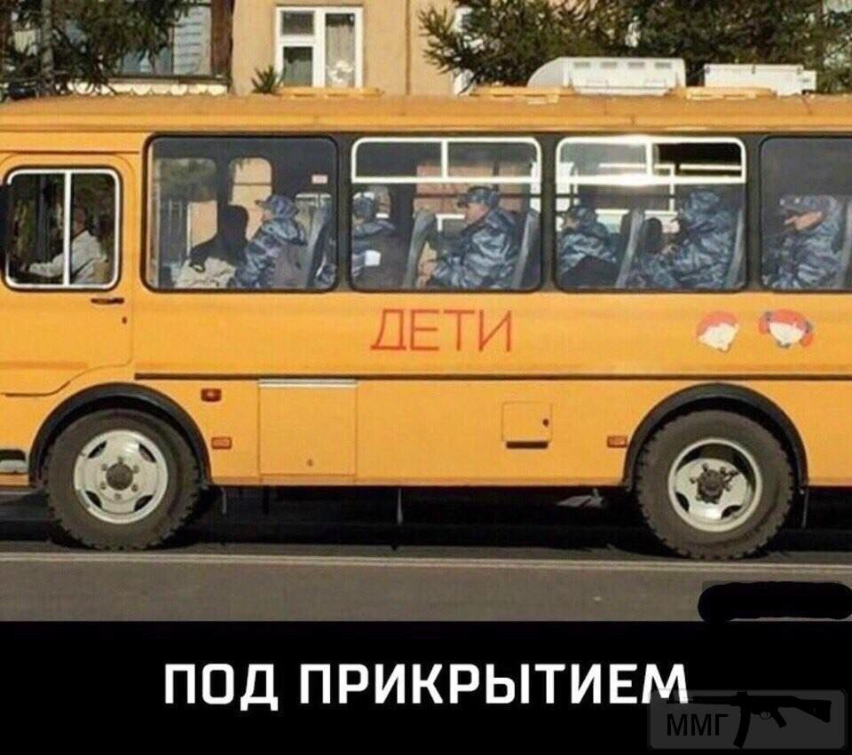 107762 - А в России чудеса!