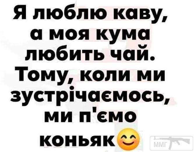 107763 - Пить или не пить? - пятничная алкогольная тема )))