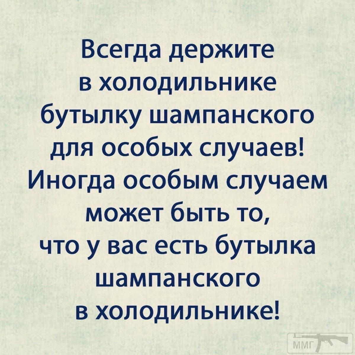 107769 - Пить или не пить? - пятничная алкогольная тема )))
