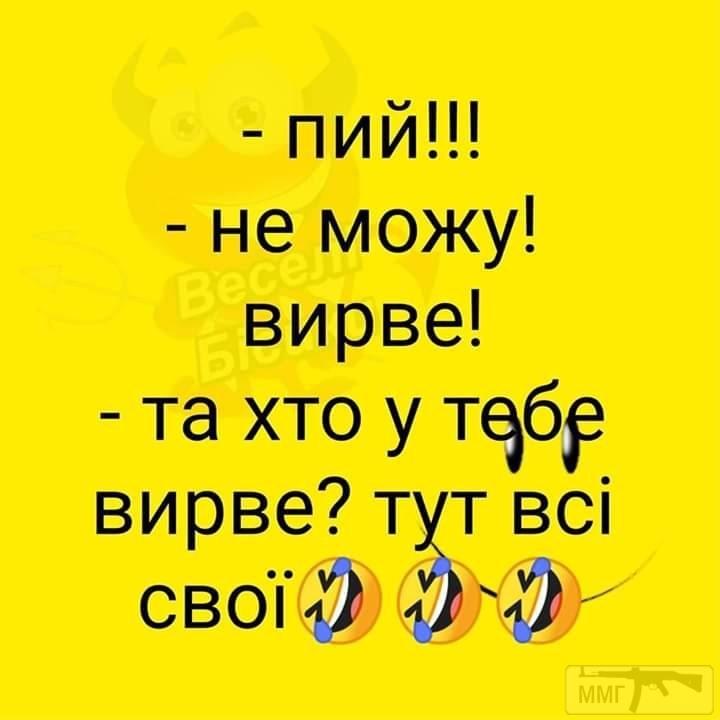 107770 - Пить или не пить? - пятничная алкогольная тема )))