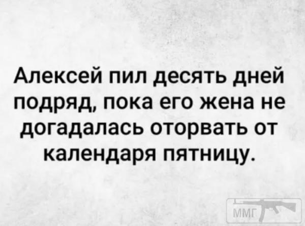 107771 - Пить или не пить? - пятничная алкогольная тема )))