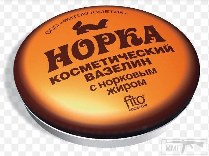 107822 - А в России чудеса!