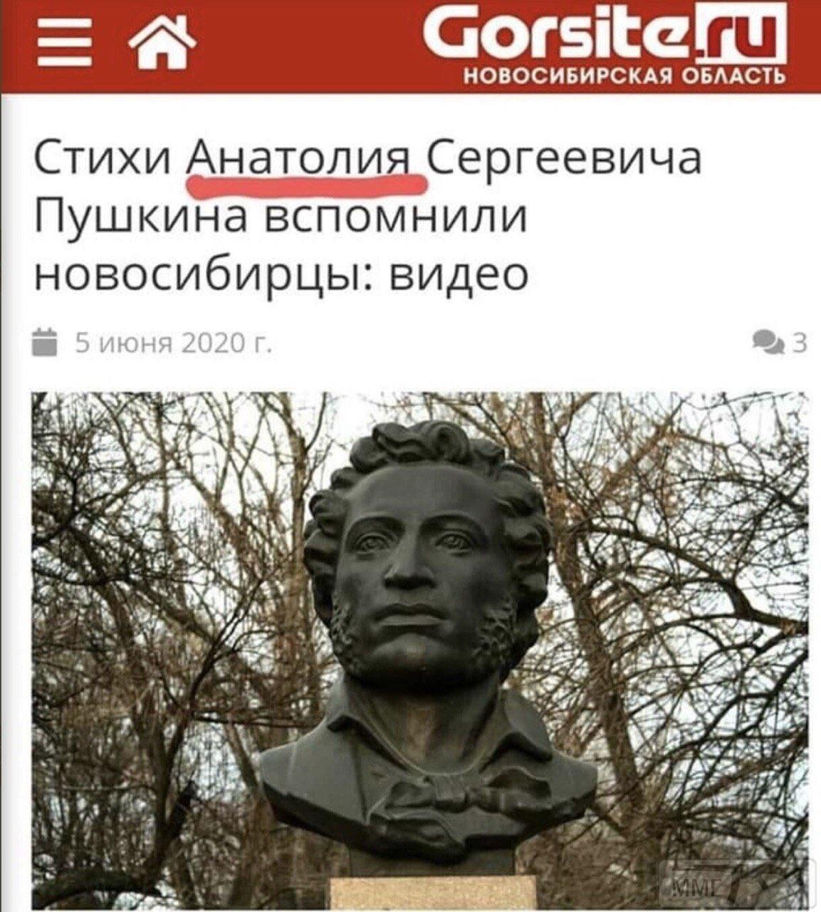 107823 - А в России чудеса!