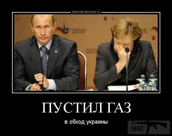 107824 - А в России чудеса!