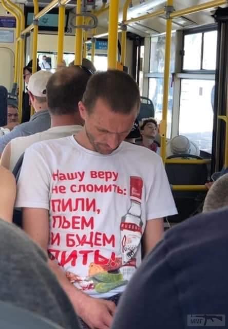 107825 - А в России чудеса!