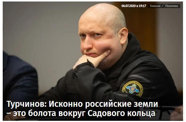 107826 - А в России чудеса!