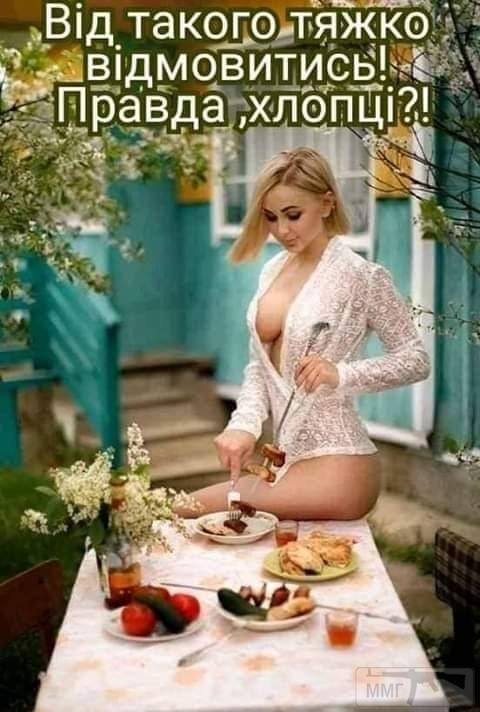 107871 - Закуски на огне (мангал, барбекю и т.д.) и кулинария вообще. Советы и рецепты.