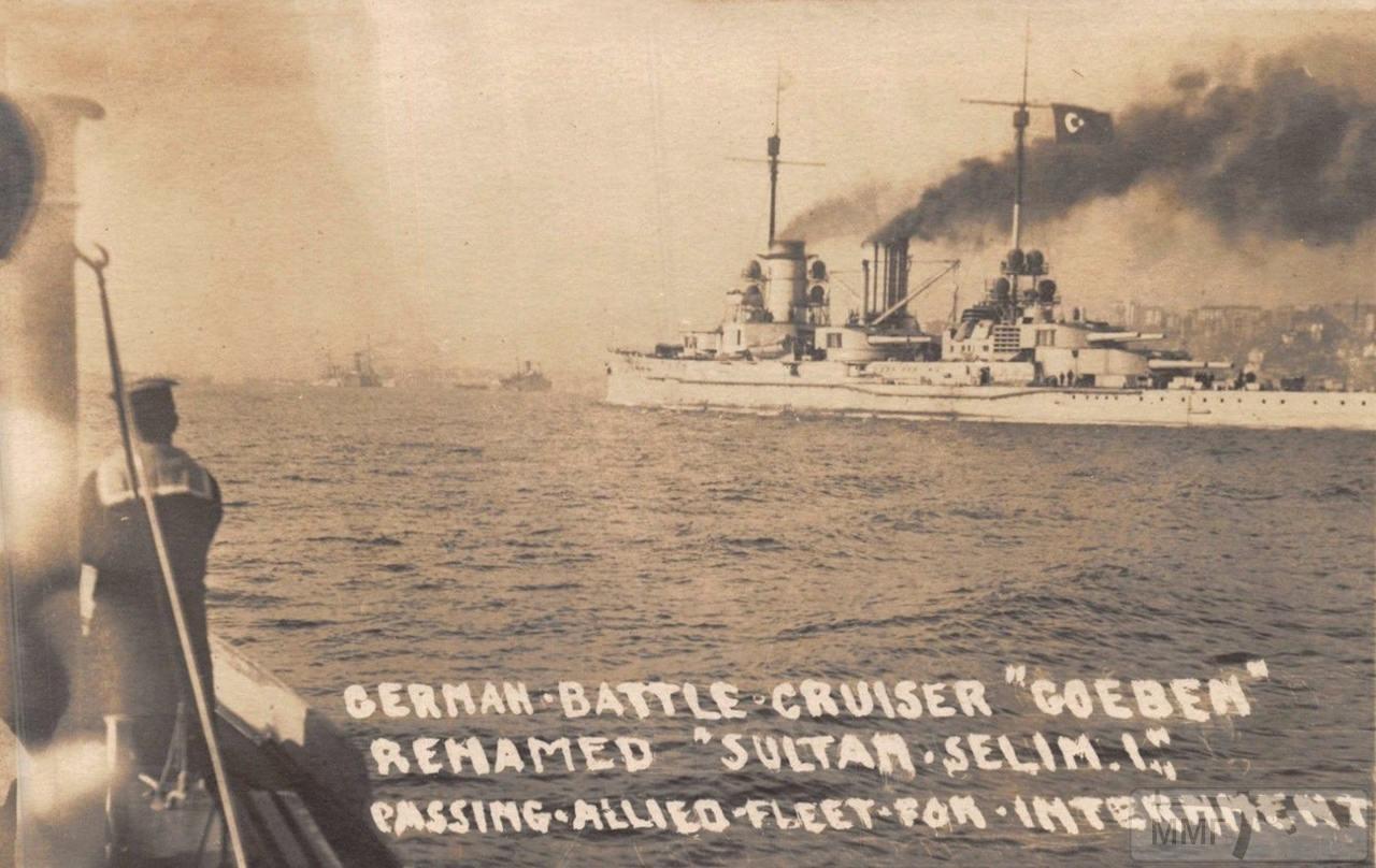 107878 - Германский флот 1914-1945