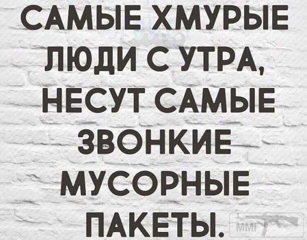 107907 - Пить или не пить? - пятничная алкогольная тема )))