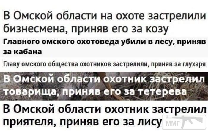 107949 - А в России чудеса!
