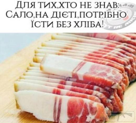 107953 - Закуски на огне (мангал, барбекю и т.д.) и кулинария вообще. Советы и рецепты.