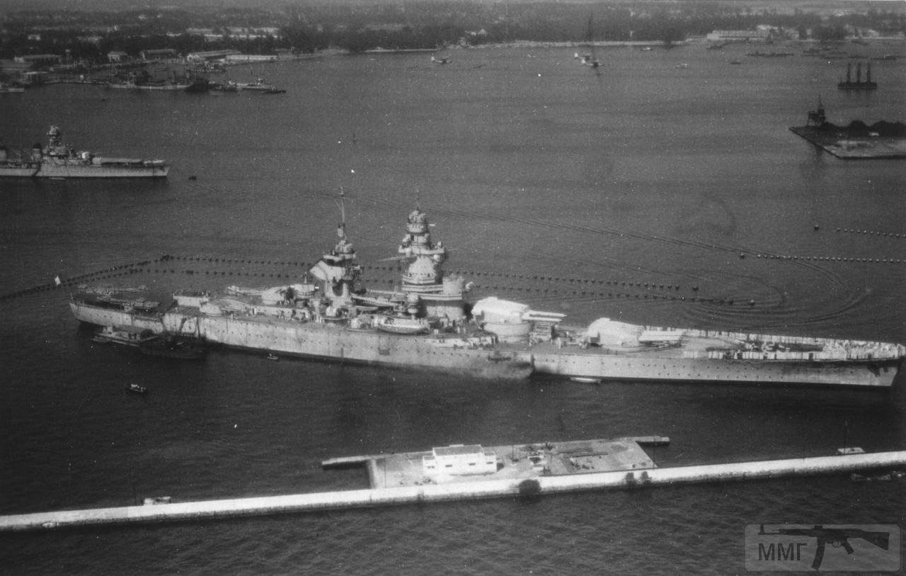 107988 - Французский флот