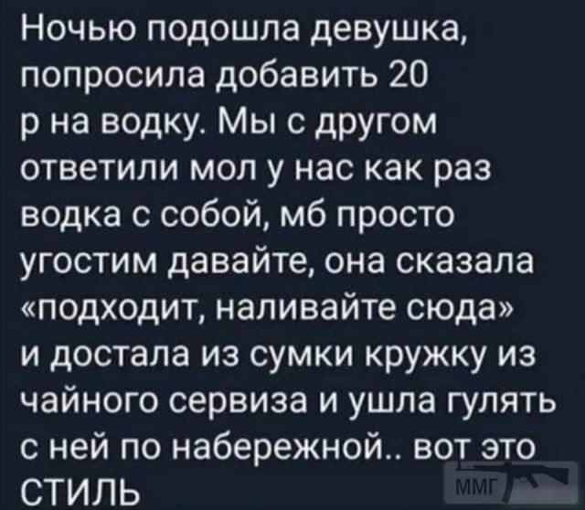 108008 - Пить или не пить? - пятничная алкогольная тема )))