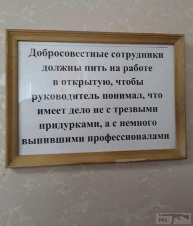 108016 - Пить или не пить? - пятничная алкогольная тема )))