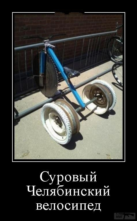108029 - А в России чудеса!