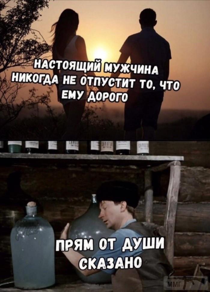 108039 - Пить или не пить? - пятничная алкогольная тема )))