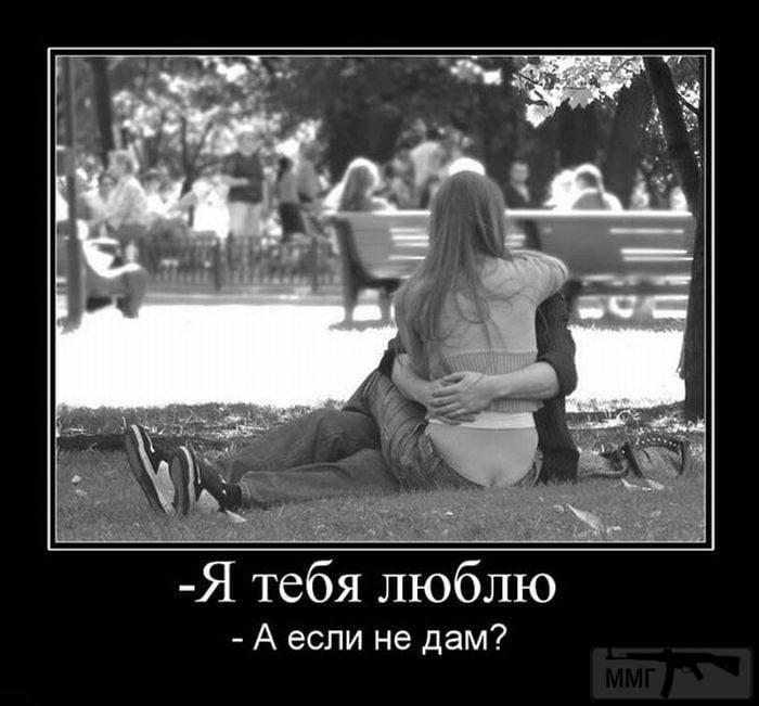 108041 - Отношения между мужем и женой.
