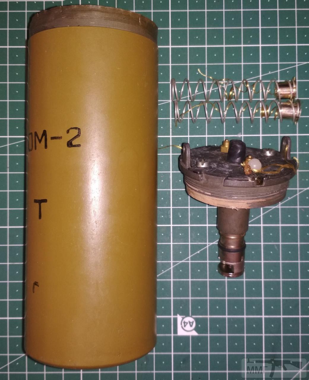 108079 - стакан і підривач міни ПОМ-2