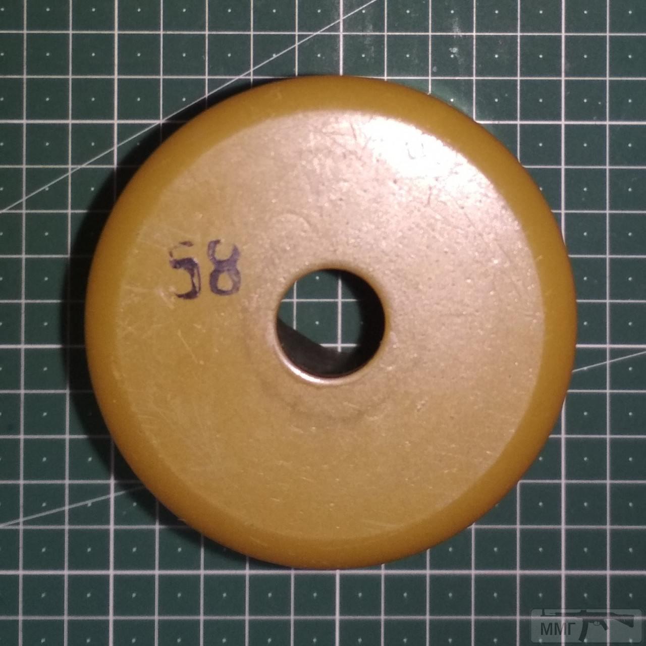 108081 - стакан і підривач міни ПОМ-2