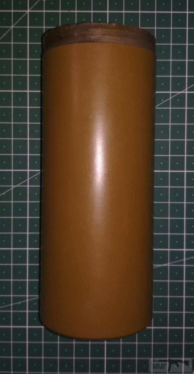 108083 - стакан і підривач міни ПОМ-2