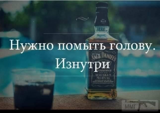 108105 - Пить или не пить? - пятничная алкогольная тема )))