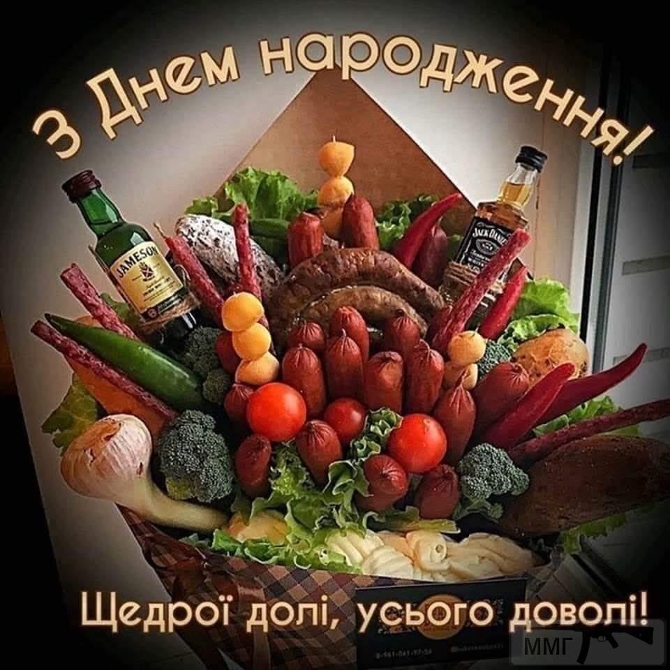 108106 - С Днюхой, Барражер !!!!!!!