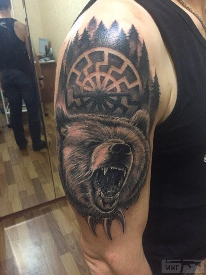 108119 - Татуировки