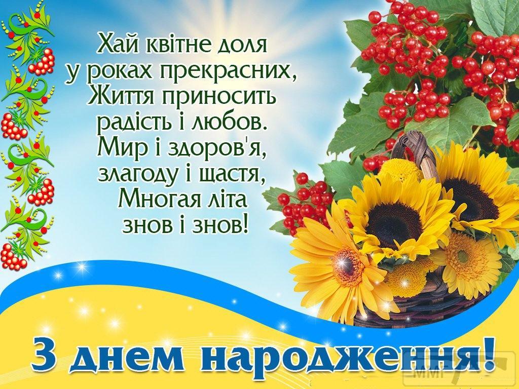 108129 - С Днюхой, Барражер !!!!!!!