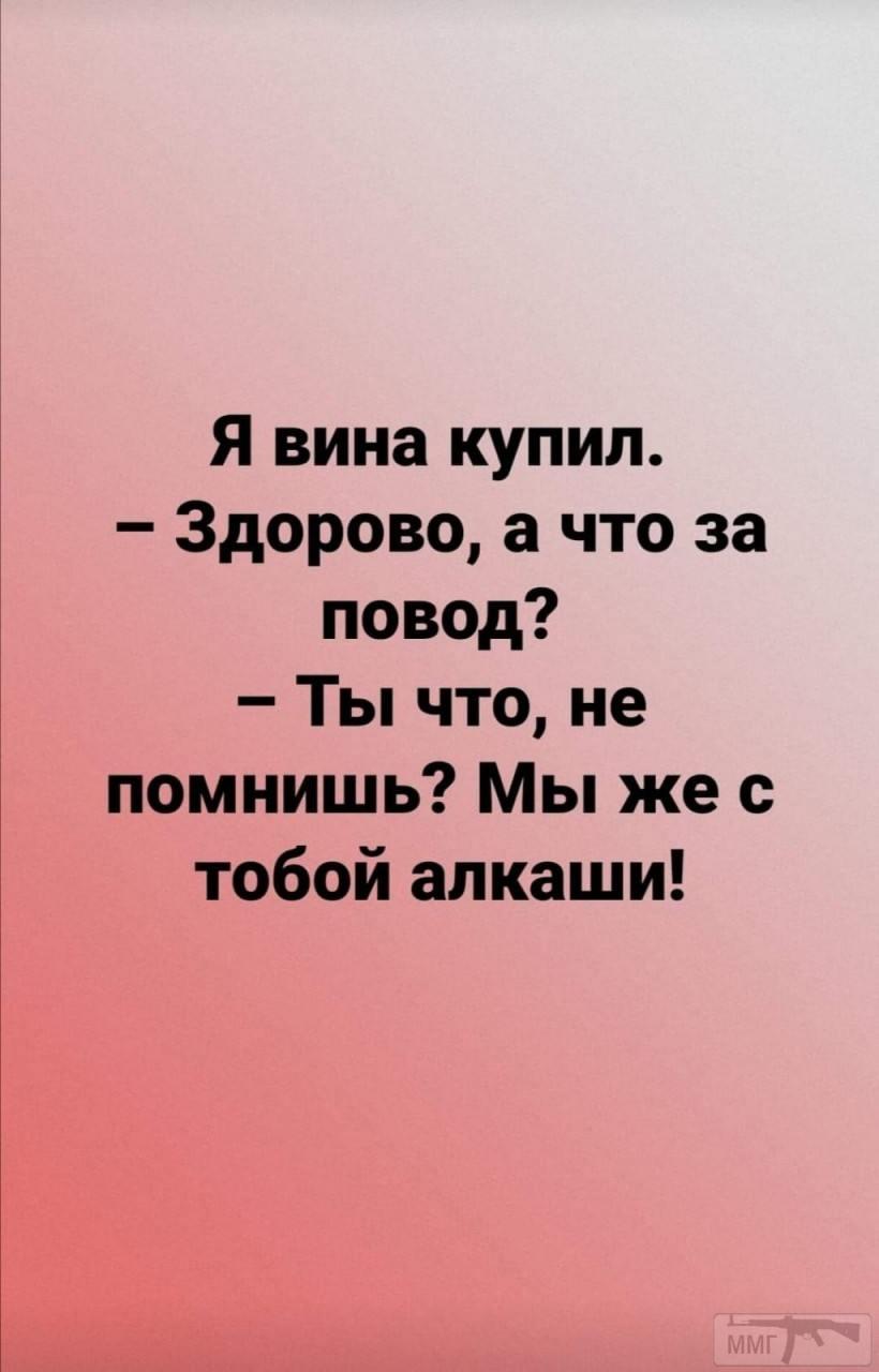 108157 - Пить или не пить? - пятничная алкогольная тема )))