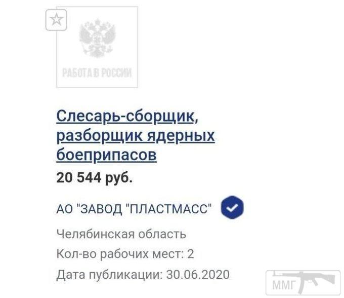 108168 - А в России чудеса!