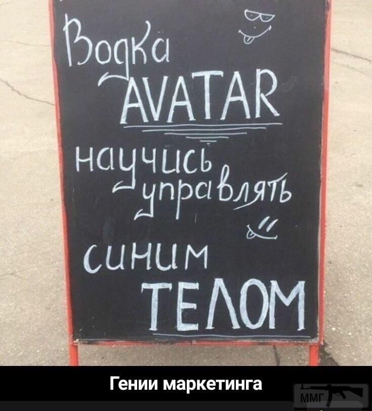 108184 - Пить или не пить? - пятничная алкогольная тема )))