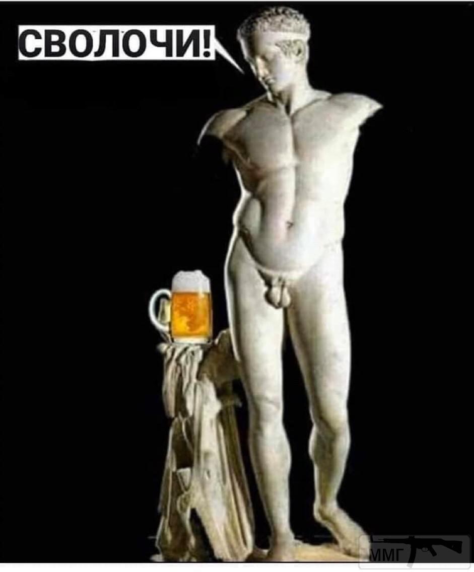 108185 - Пить или не пить? - пятничная алкогольная тема )))