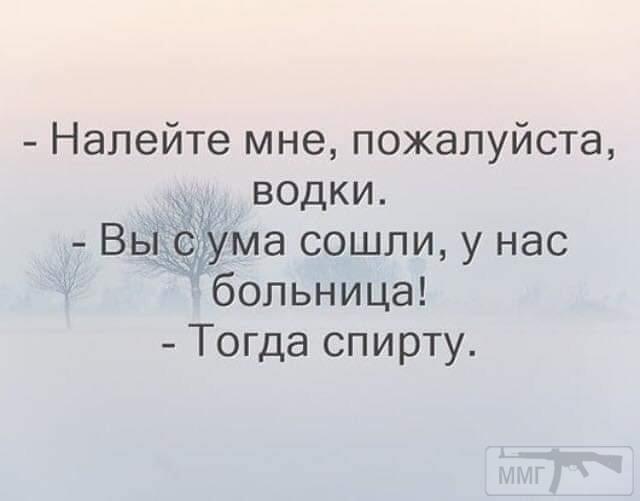 108198 - Пить или не пить? - пятничная алкогольная тема )))