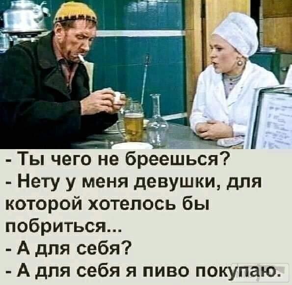 108231 - Пить или не пить? - пятничная алкогольная тема )))