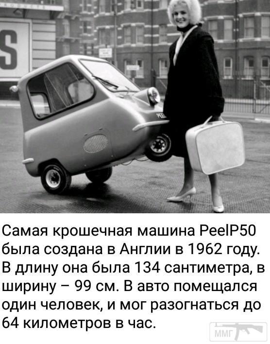 108269 - История автомобилестроения