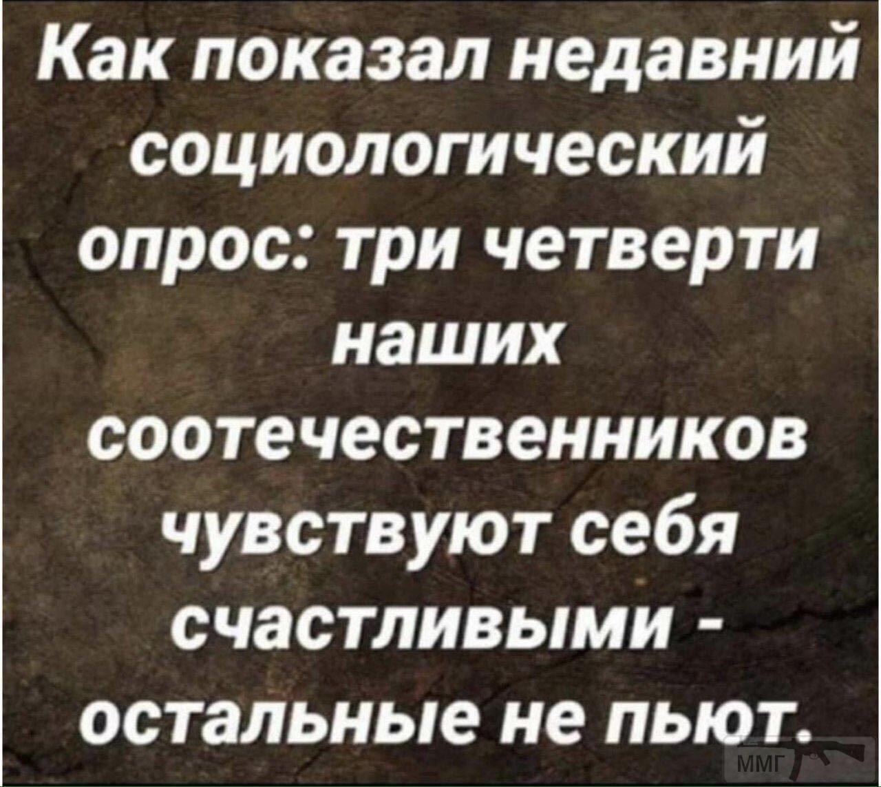 108272 - Пить или не пить? - пятничная алкогольная тема )))