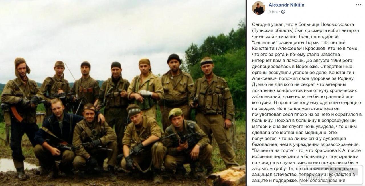 108276 - А в России чудеса!