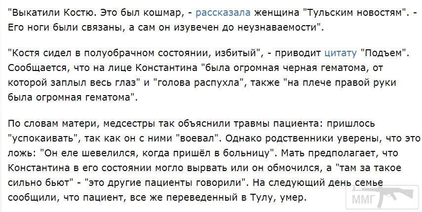 108277 - А в России чудеса!