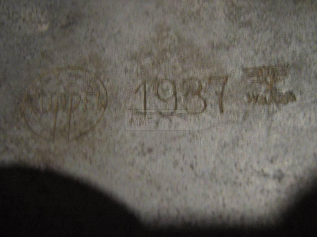 1083 - Банка цинковая.