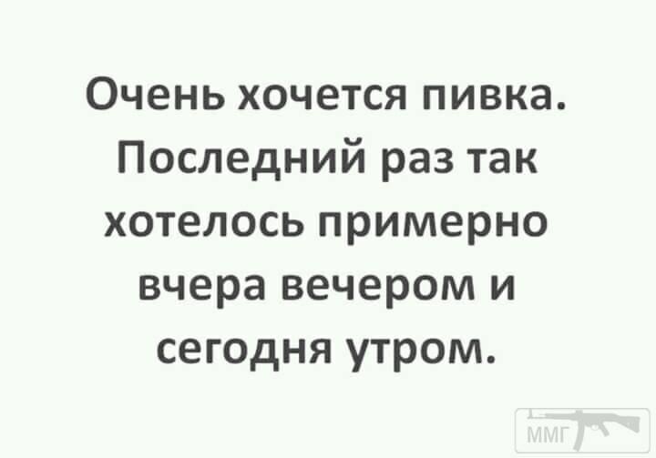 108348 - Пить или не пить? - пятничная алкогольная тема )))