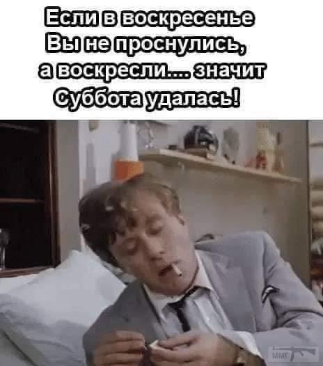 108349 - Пить или не пить? - пятничная алкогольная тема )))