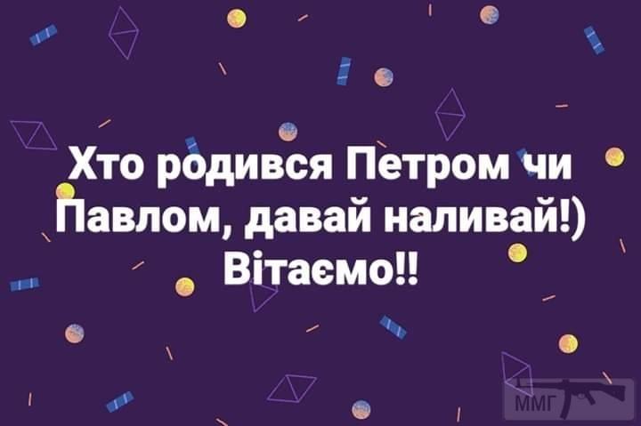 108365 - Пить или не пить? - пятничная алкогольная тема )))