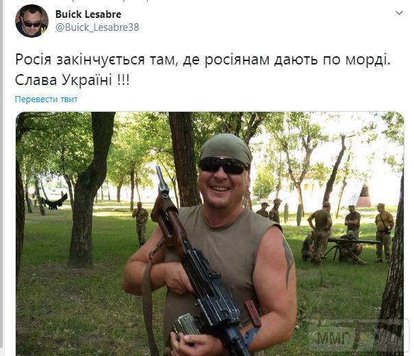 108370 - А в России чудеса!