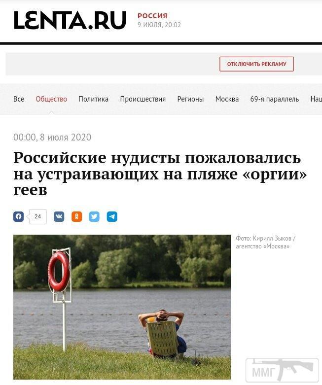108371 - А в России чудеса!