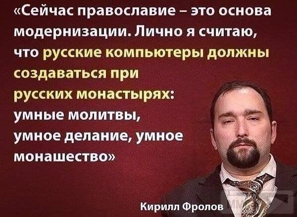 108372 - А в России чудеса!